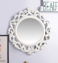 Carved Wooden Mirrors