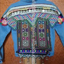 Afghani Kuchi Beaded Patchwork Jean Jacket