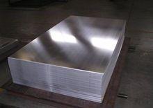 Aluminum Metal Sheets