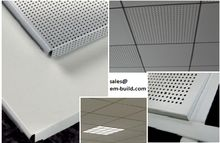 CEILING TILES and CEILING SUSPENSION SYSTEMS
