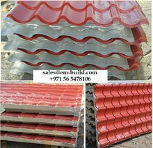 Roof sheets and sandwich panels