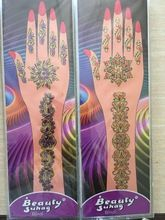 Hand Decor Sticker Tattoo