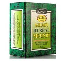Herbal Black Mehendi
