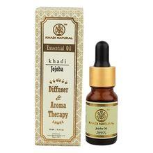 Herbal Jojoba Essential Oil