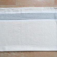 Classical Stripe Kitchen Towel Set