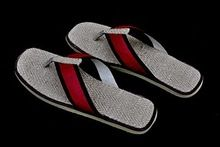 Silk Flip Flop Slippers