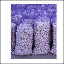 Garlic Leno Bag