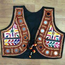Embroidered Gujarati Traditional Handmade Ladies Jacket