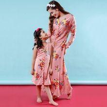 Floral Button Down Matching Maxi Shirt Dress