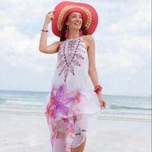 Halter Neck For Women Fancy Party Wear Dress