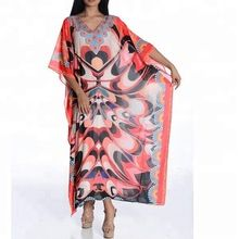 Islamic Clothing Abaya Kaftan