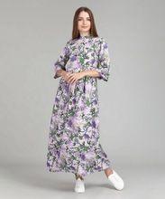 Printed Casual Maxi Summer Long Dress