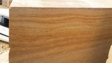 Teakwood Sandstone Tiles