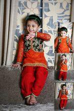 Brocade Punjabi Suit