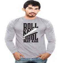 Full Sleeve V-neck T-shirt Men