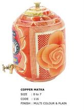 Tank Matka Pot Pure Copper