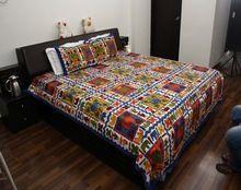 Jaipuri Animal Print Double Bedsheet