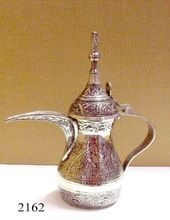Colorful Engraving Brass Coffee Pot