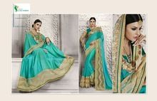 Ocassion Wear Latest Designs Printed Gerogette Sarees