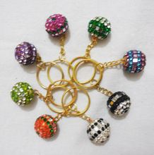 Round Full Beaded Key Ring