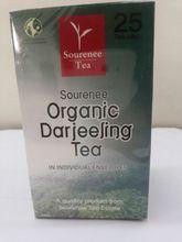 Sourenee Darjeeling Black Tea