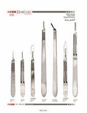 Stainless Steel Scalpel Handles