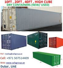 Dry Shipping Containers
