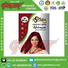 Sitara Chestnut