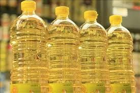 Refined Palm Oil for Cooking