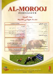 Heat Treated Organic Fertilizer