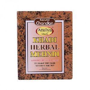 Herbal Brown Mehndi