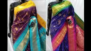Ganga Jamuna Paithani Silk Saree