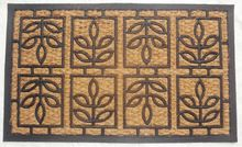 Rubber Coir Non Brush Mats