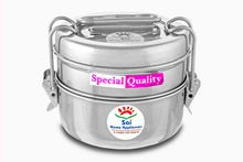 Steel Tiffin Box 2 Compartment