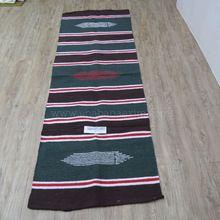 Woven Yoga Mat