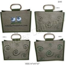 Screen Printed Jute Promotional Bag
