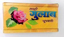 Shahi Gulab Dhoop Stick