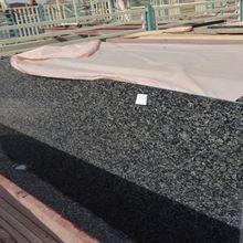 Megastic Black Granite Slabs