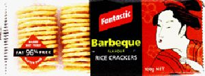 Baked Rice Crackers