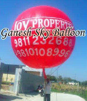 Sky Balloon