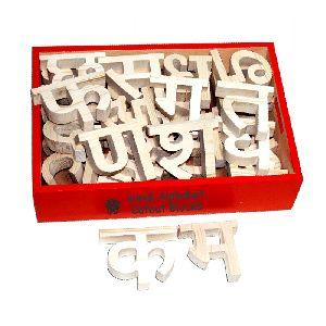 Hindi Consonant Cutout Blocks