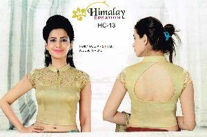 Short Sleeve Golden Shimmer Stretchable Blouse