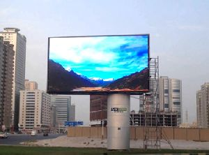 Indoor/ Outdoor LED Display System