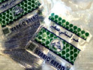 Bakery / Plastic Bread Bags