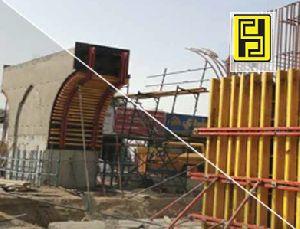 VMC Formwork Steel Waler