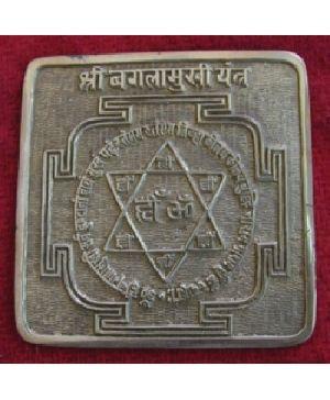 Vedic Yantra