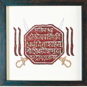 Wooden Shivmudra Carving