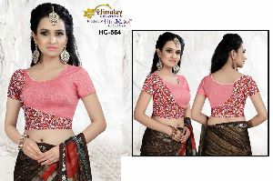 New Fancy Full Stitched Printed Cotton Designer Blouse