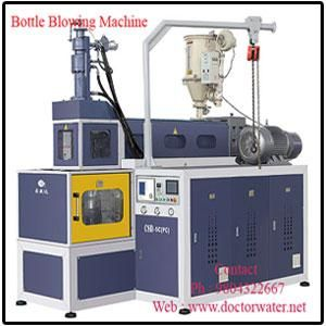 Bottle Blowing Machine 1