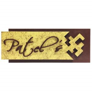 Bh-nm-19-000 Brown Textured Wood Name Plate